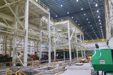 Steel Aluminum Processing Line